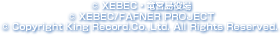 © XEBEC��ε������� © XEBEC/FAFNER PROJECT © Copyright King Record.Co.,Ltd. All Rights Reserved.